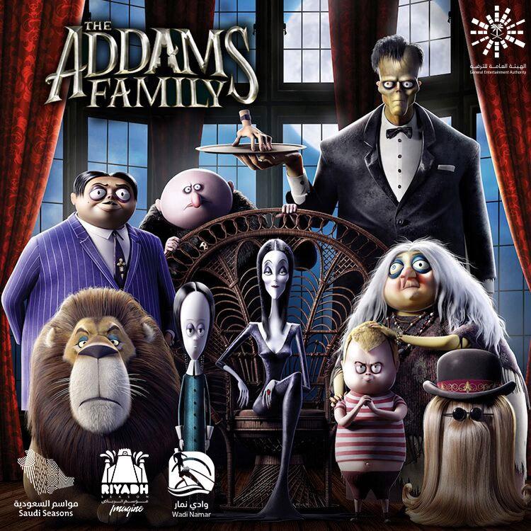 Addams Family - لونا سينما - نمار