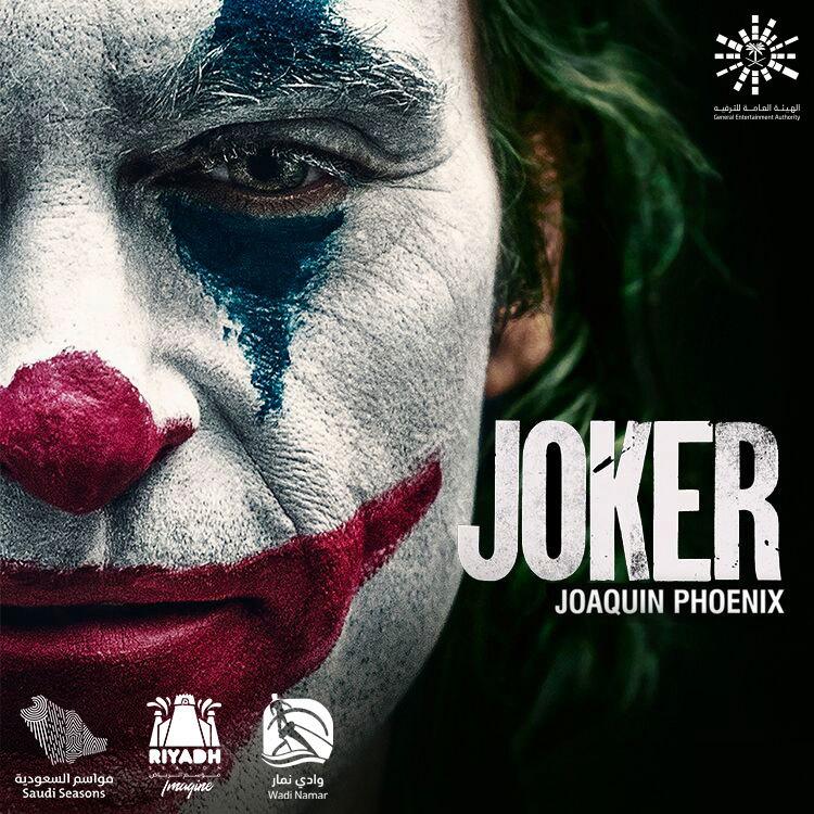 Joker - Luna Cinema - Namar
