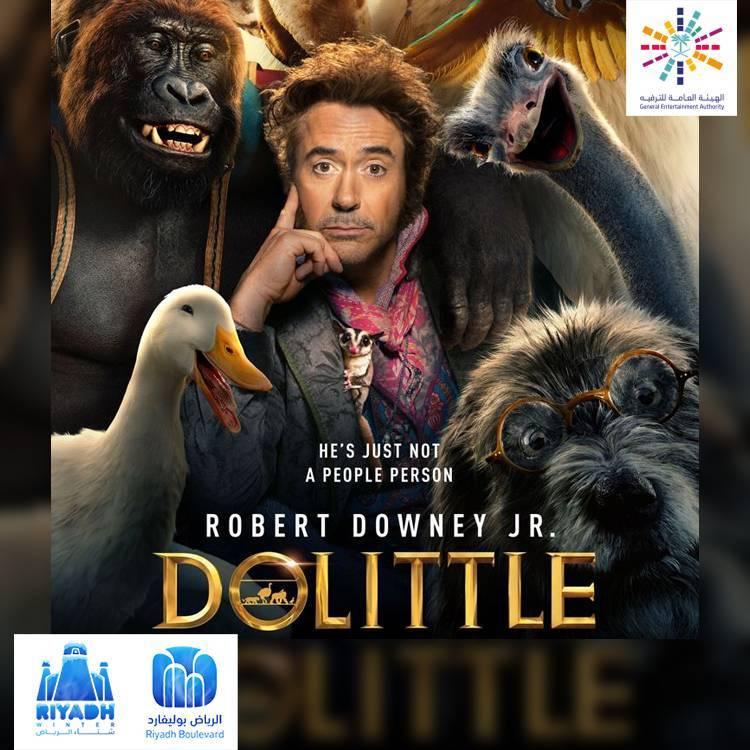 Dolittle - لونا سينما - بوليفارد