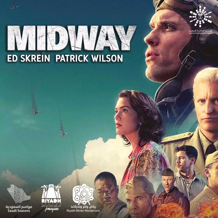 Midway - لونا سينما - ونتر وندر لاند