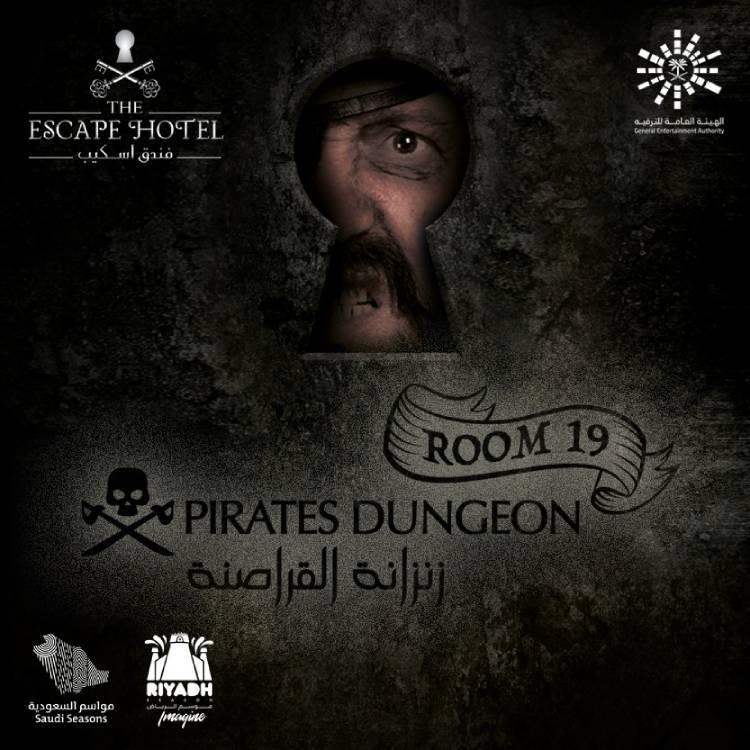 زنزانة القراصنة - غرفة 19