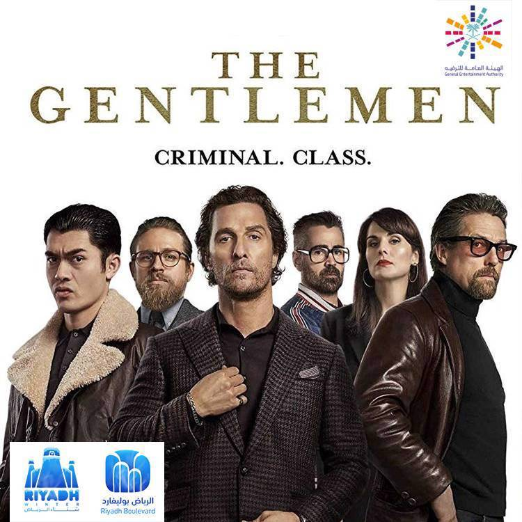 The Gentlemen - Luna Cinema - Boulevard