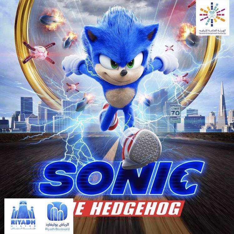 Sonic The Hedgehog - لونا سينما - بوليفارد