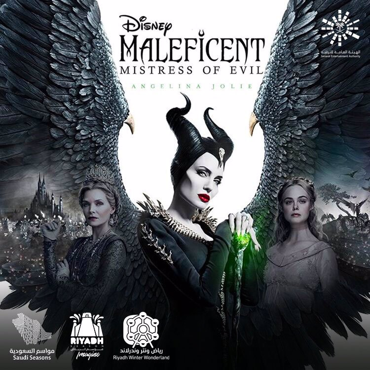 Maleficent: Mistress of Evil - Luna Cinema - Winter Wonderland