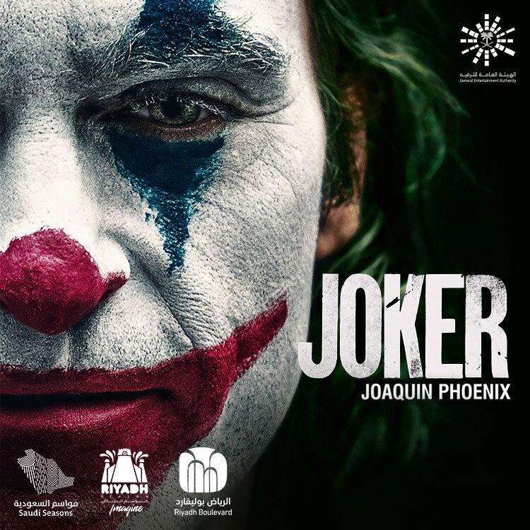 Joker - لونا سينما - بوليفارد