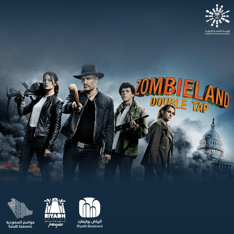 ZombieLand Double Tap - لونا سينما - بوليفارد