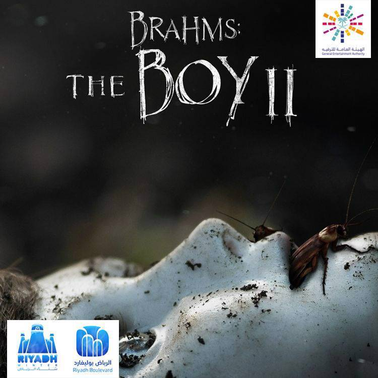 Brahms: The Boy II - لونا سينما - بوليفارد