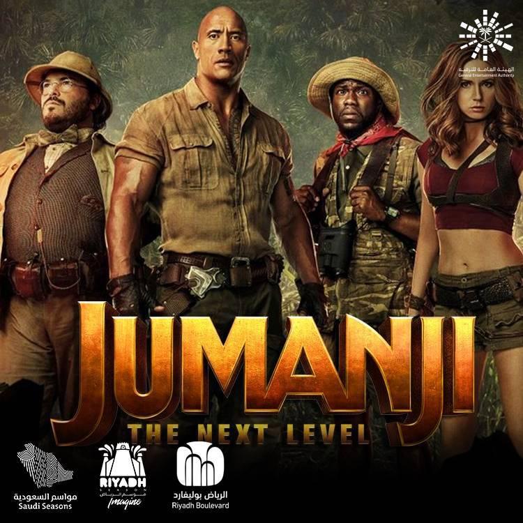 Jumanji Next Level - لونا سينما - بوليفارد