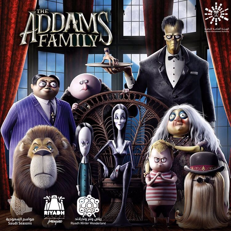 Addams Family - Luna Cinema - Winter Wonder Land