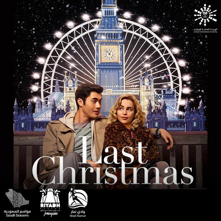 Last Christmas - لونا سينما - نمار