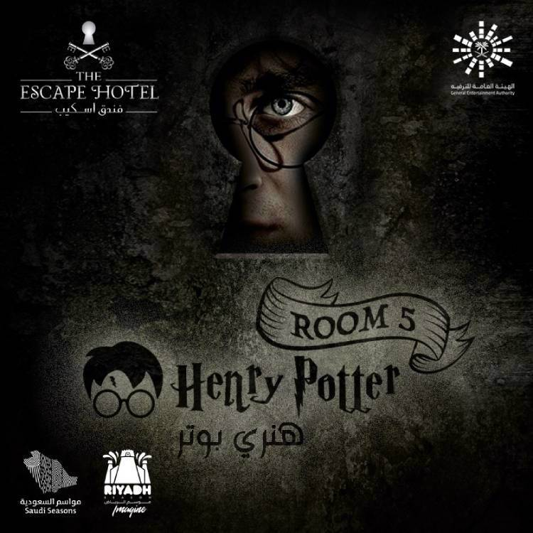 HENRY POTTER  ROOM 5