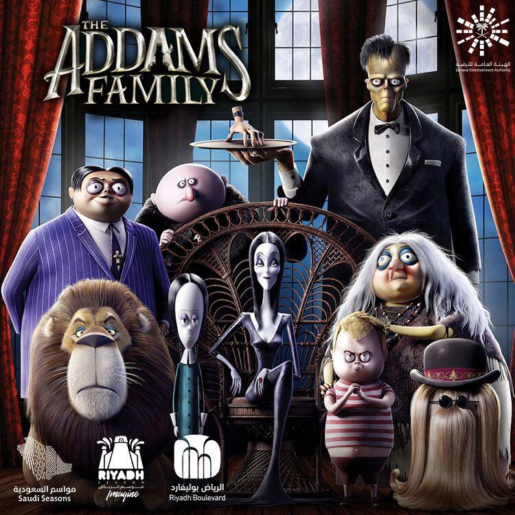 Addams Family - لونا سينما - بوليفارد