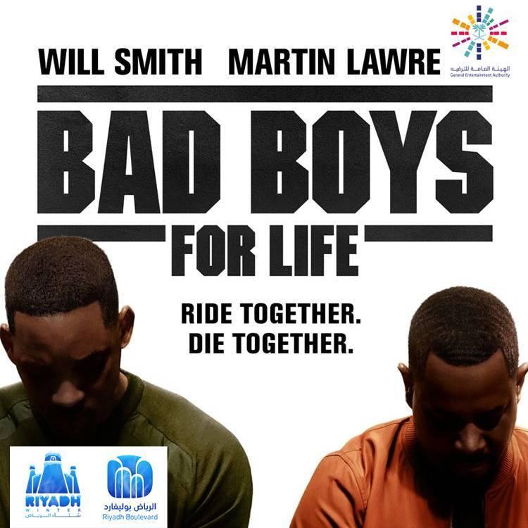Bad Boys For Life - لونا سينما - بوليفارد