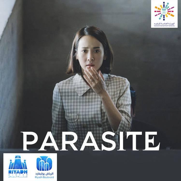 Parasite - لونا سينما - بوليفارد