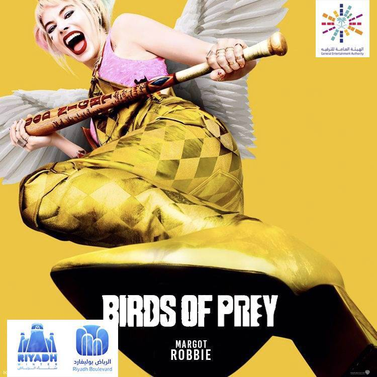 Birds of Prey - Luna Cinema - Boulevard