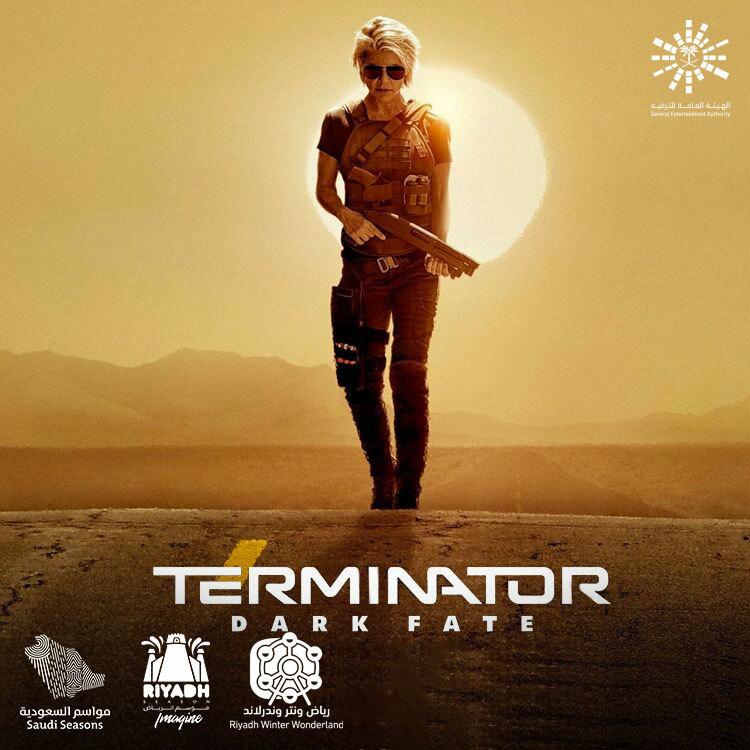 Terminator: Dark Fate - لونا سينما - ونتر وندر لاند