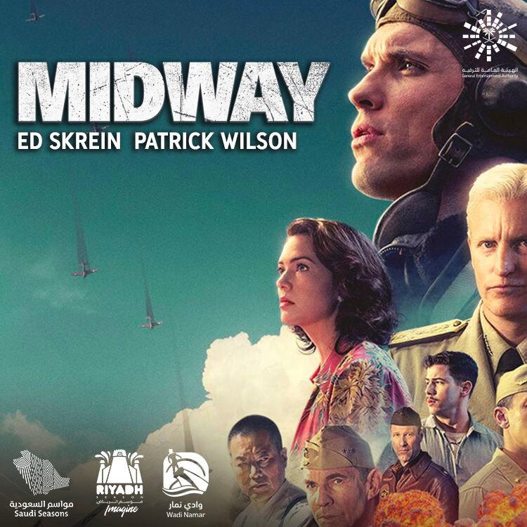 Midway - Luna Cinema - Namar