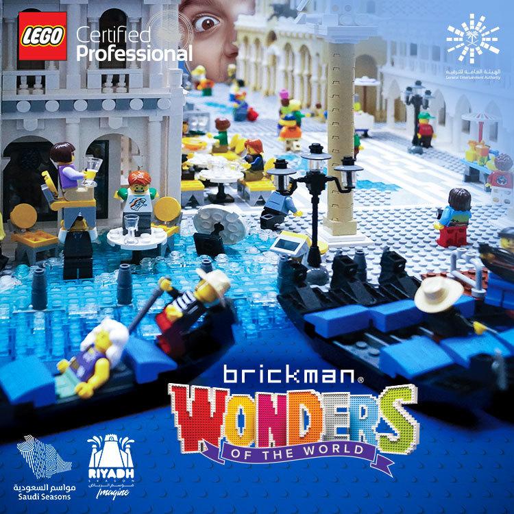 Lego Expo