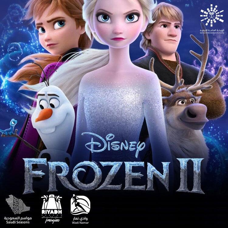 Frozen 2 - لونا سينما - نمار