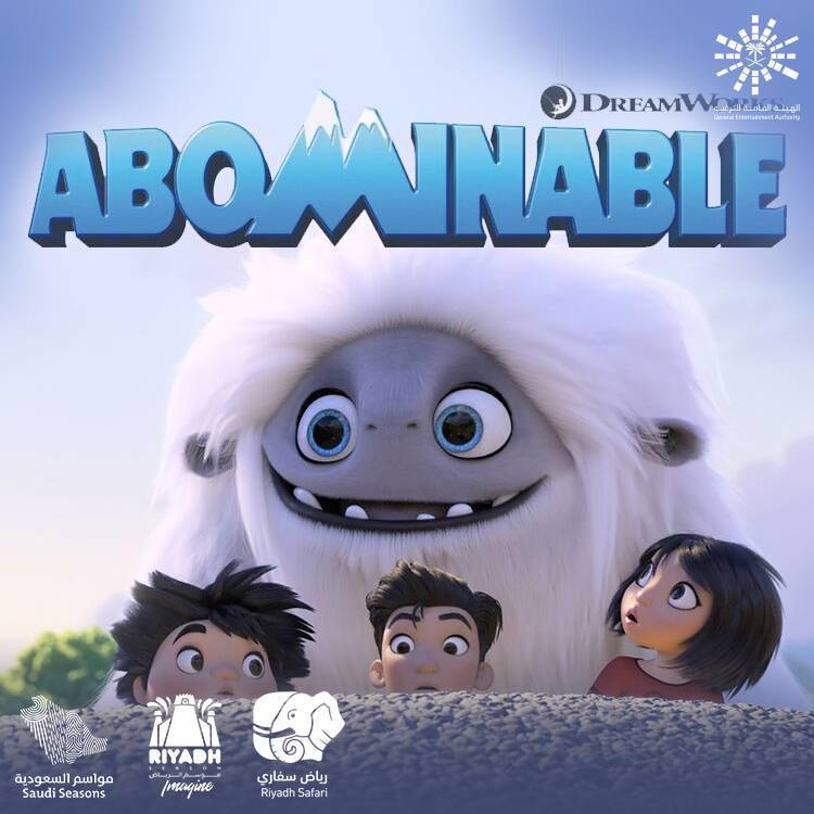 Abominable - Luna Cinema - Safari