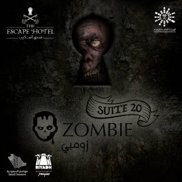 زومبي - جناح 20