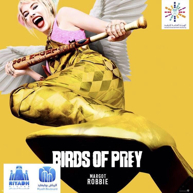 Birds of Prey - لونا سينما - بوليفارد