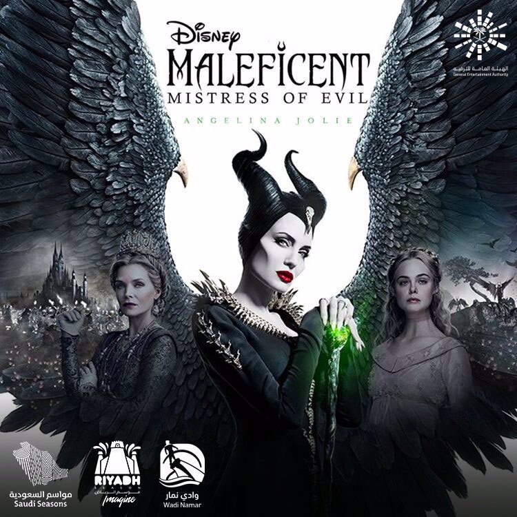 Maleficent: Mistress of Evil - Luna Cinema - Namar