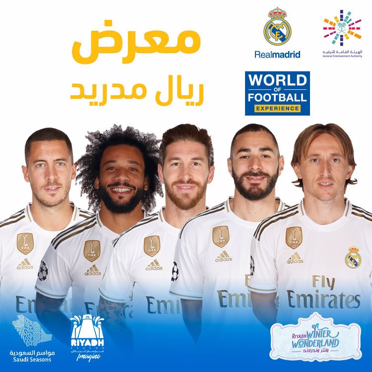 Real Madrid Interactive Expo