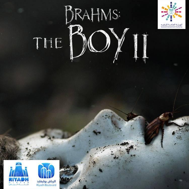 Brahms: The Boy II - Luna Cinema - Boulevard