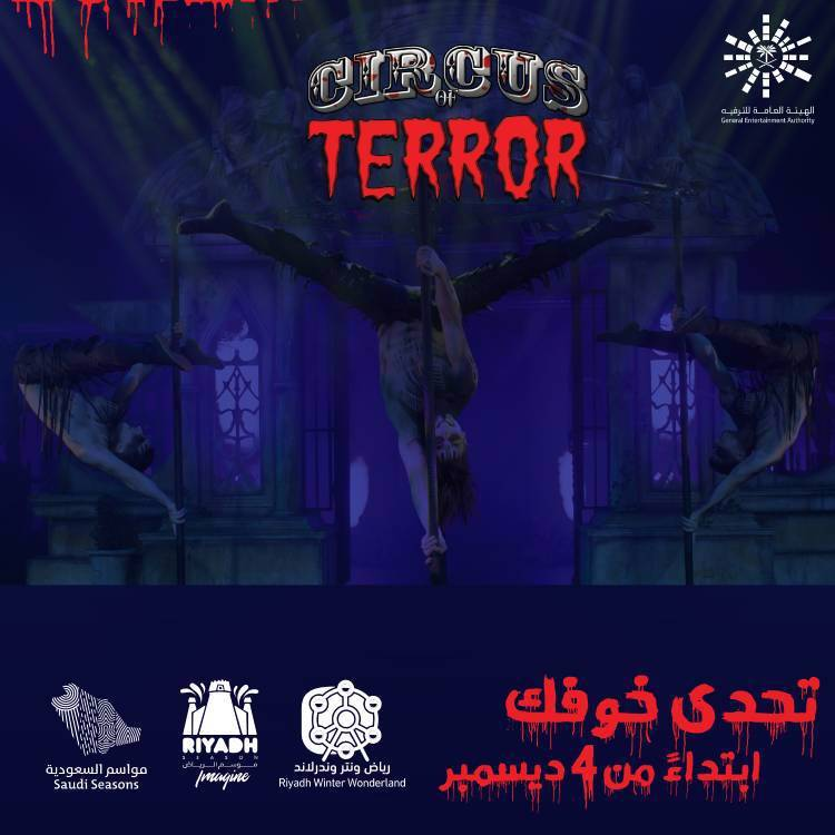 Circus of Terror