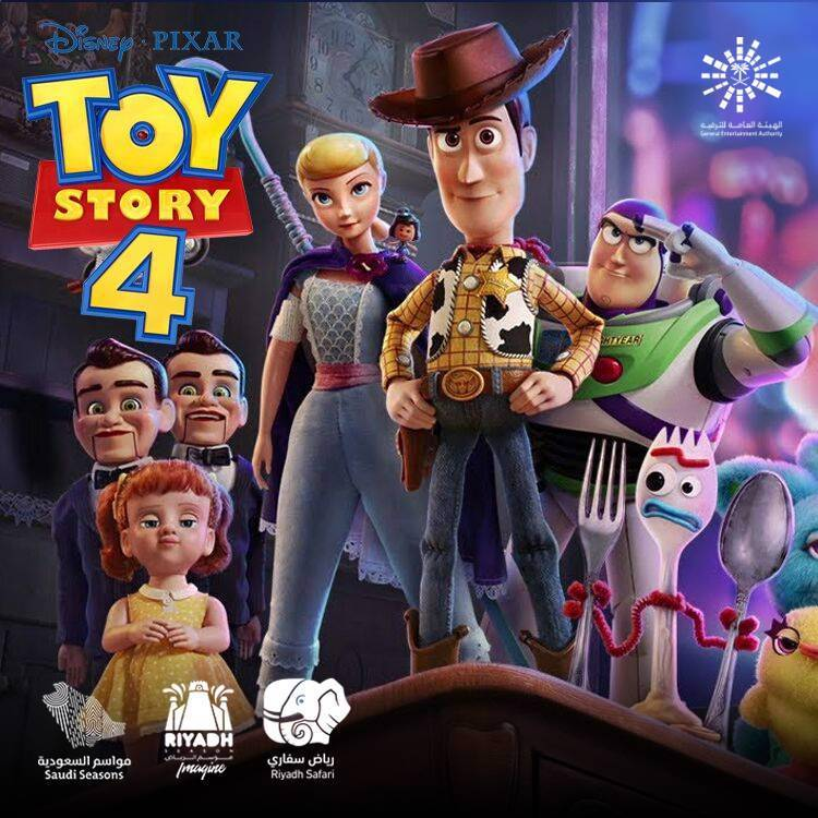 Toy Story 4 - لونا سينما - سفارى