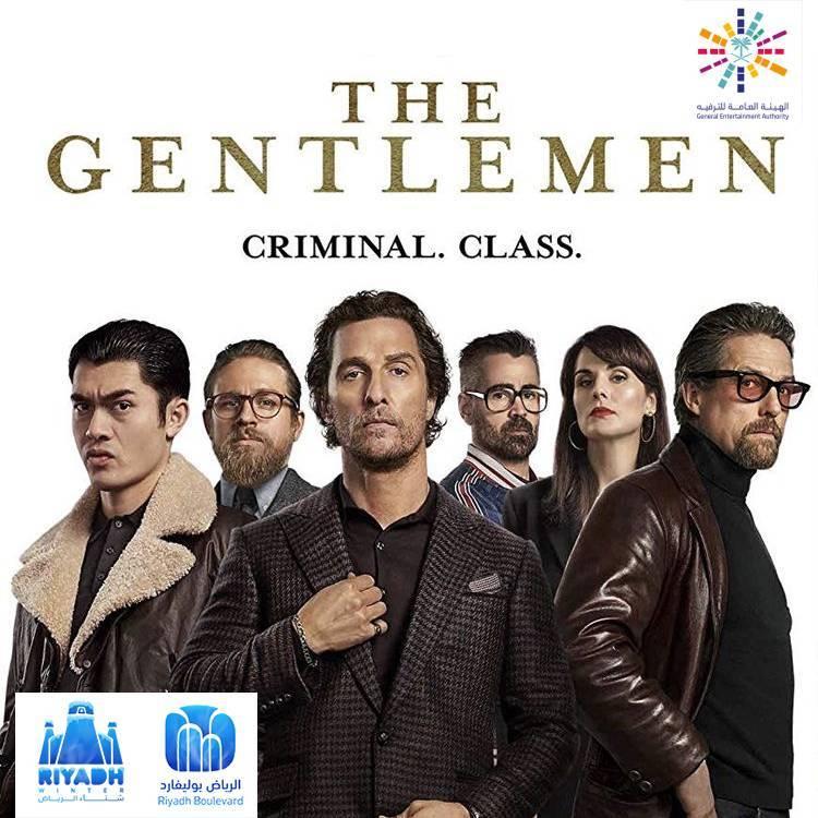 The Gentlemen - لونا سينما - بوليفارد