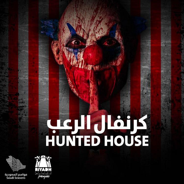Haunted House - WinterWonderLand