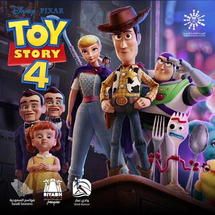 Toy Story 4 - لونا سينما - نمار