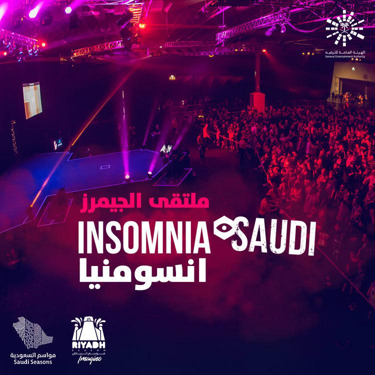 Insomnia Saudi