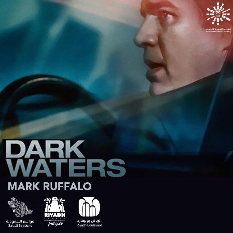 Dark Waters - لونا سينما - بوليفارد