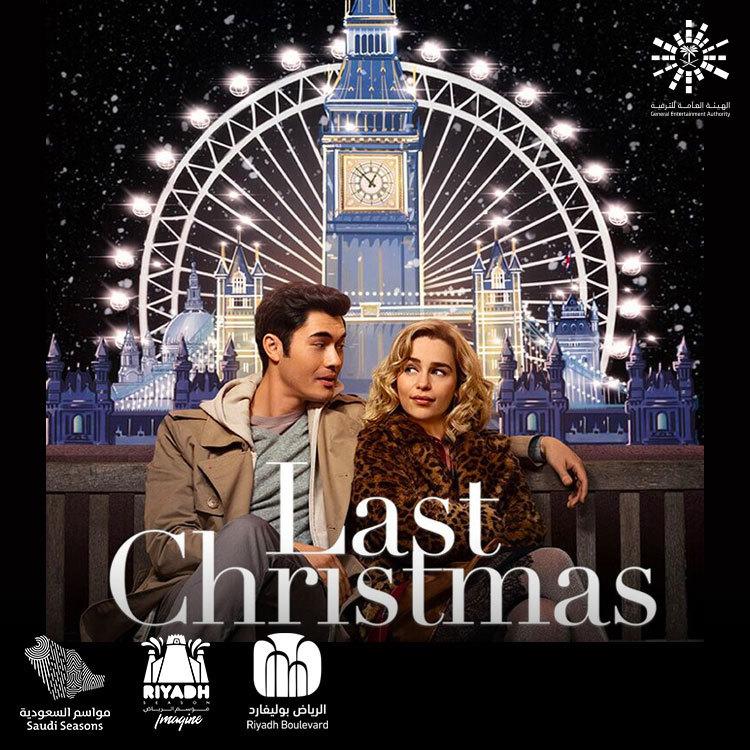 Last Christmas - لونا سينما - بوليفارد