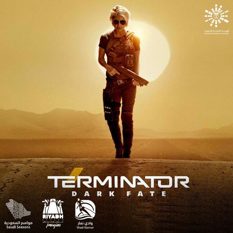 Terminator: Dark Fate - لونا سينما - نمار